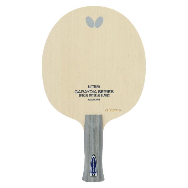 【ラッキーシール対象】バタフライ(Butterfly)卓球ラケットガレイディア・ALC AN 攻撃用シェーク36732
