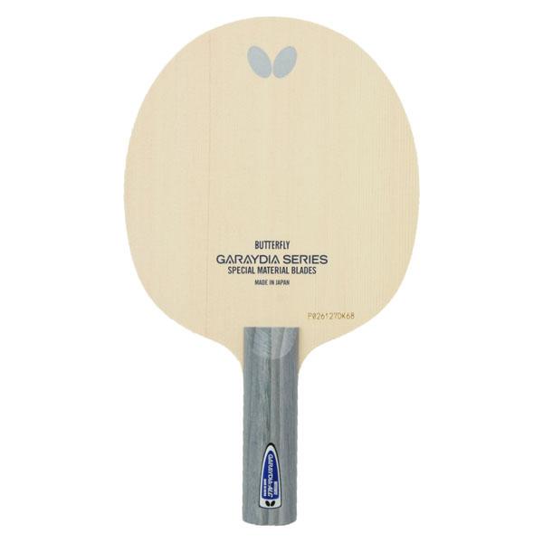 【ラッキーシール対象】バタフライ(Butterfly)卓球ラケットガレイディア・ALC ST 攻撃用シェーク36734