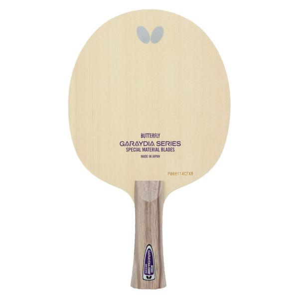 【ラッキーシール対象】バタフライ(Butterfly)卓球ラケットガレイディア・T5000 FL 攻撃用シェーク36741
