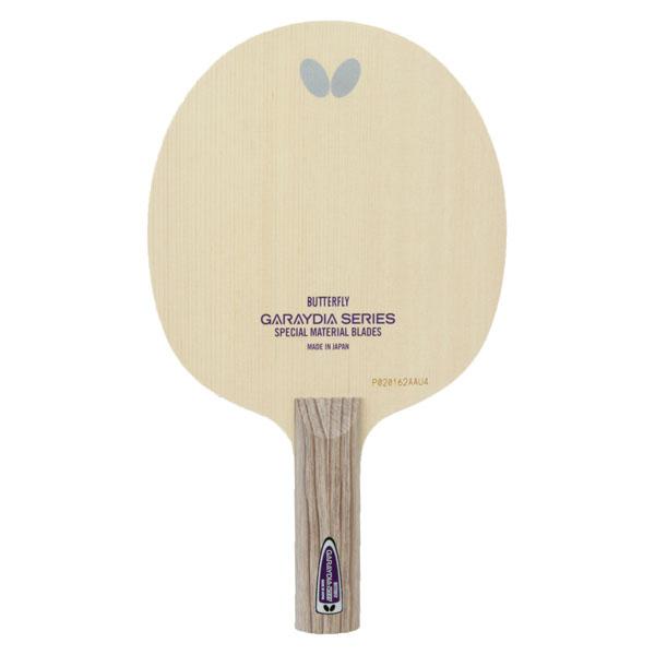 【ラッキーシール対象】バタフライ(Butterfly)卓球ラケットガレイディア・T5000 ST 攻撃用シェーク36744