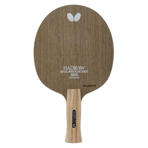【ラッキーシール対象】バタフライ(Butterfly)卓球ラケットハッドロウ・SR AN 攻撃用シェーク36752