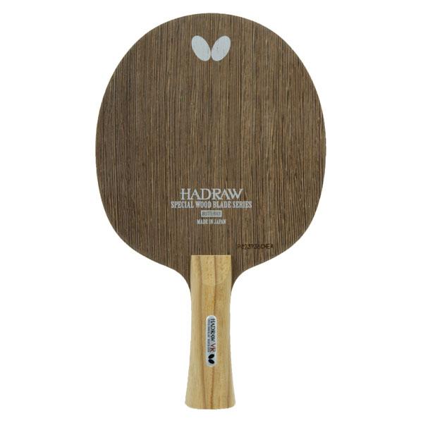 【ラッキーシール対象】バタフライ(Butterfly)卓球ラケットハッドロウ・VR FL 攻撃用シェーク36771