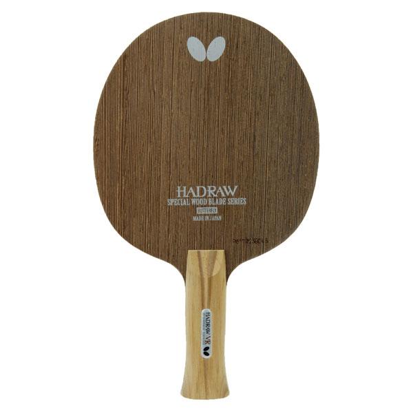 【ラッキーシール対象】バタフライ(Butterfly)卓球ラケットハッドロウ・VR AN 攻撃用シェーク36772
