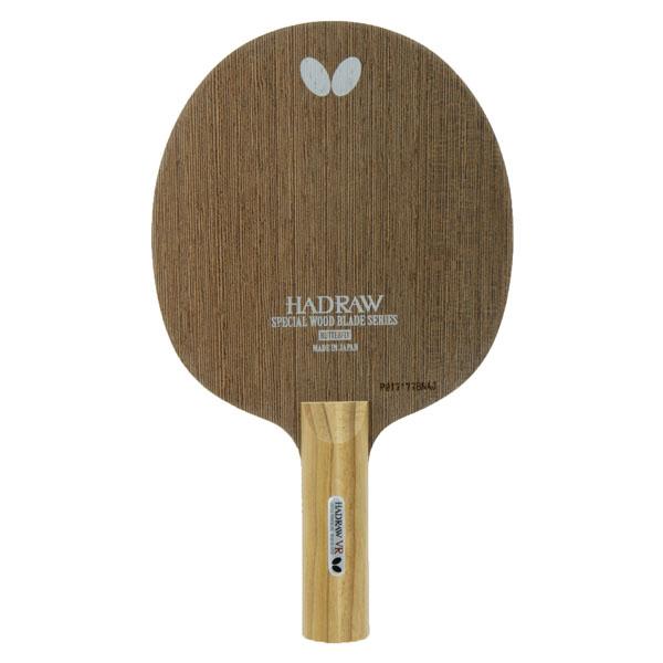 【ラッキーシール対象】バタフライ(Butterfly)卓球ラケットハッドロウ・VR ST 攻撃用シェーク36774