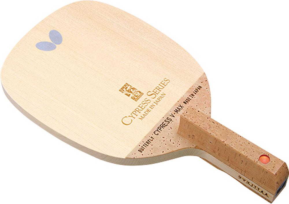 【ラッキーシール対象】バタフライ(Butterfly)卓球ラケット【卓球 ペンラケット】 サイプレス V‐MAX 日本式23960