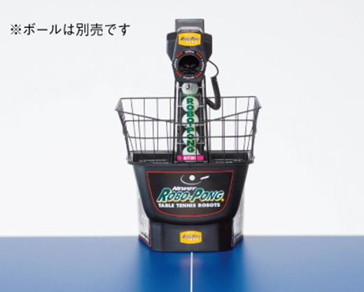 【ラッキーシール対象】バタフライ(Butterfly)卓球器具・備品ニューギー・ 108074110