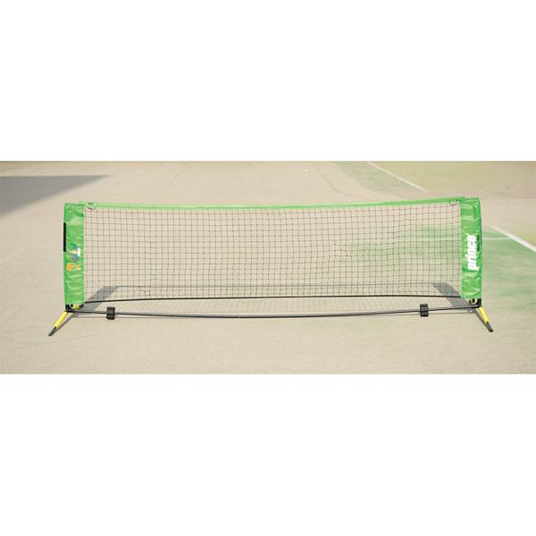 【ラッキーシール対象】Prince(プリンス)テニスネットテニスネット 3mPL014