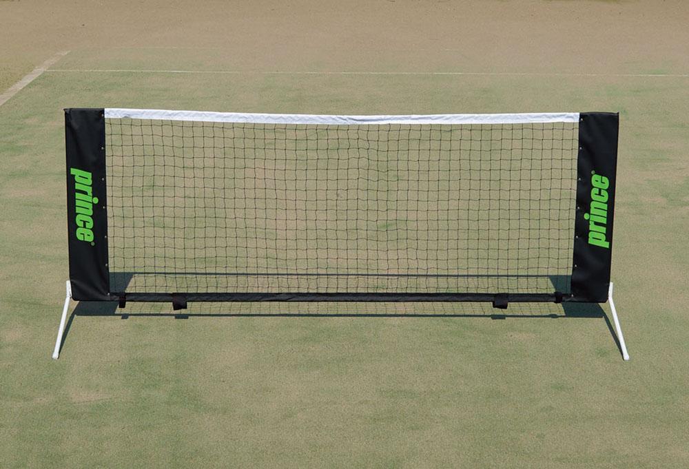 【ラッキーシール対象】Prince(プリンス)テニスネット(テニス用ネット) ツイスターネット 2m 収納用キャリーバッグ付PL019
