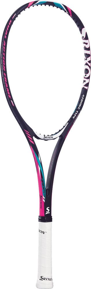 【ラッキーシール対象】SRIXON(スリクソン)テニスラケット【軟式(ソフト)テニス用ラケット(フレームのみ)】 X100LS 後衛用モデルSR11703MB