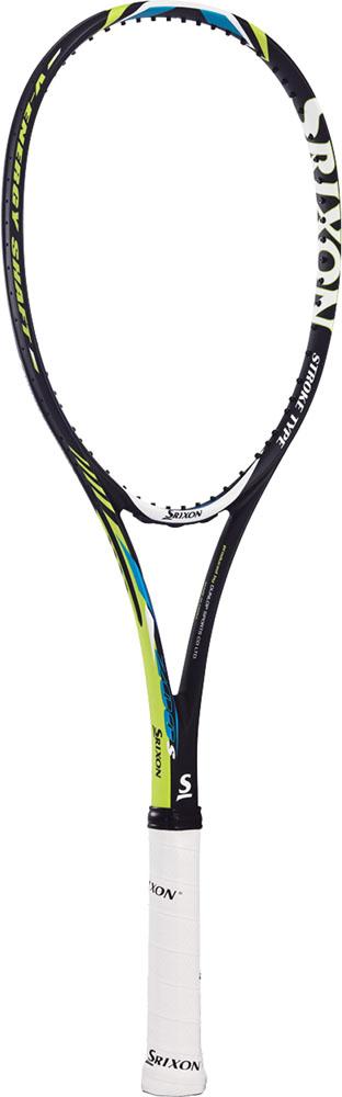 【ラッキーシール対象】 SRIXON(スリクソン)テニスラケット【軟式(ソフト)テニス用ラケット(フレームのみ)】 X200S 後衛用モデルSR11704YB