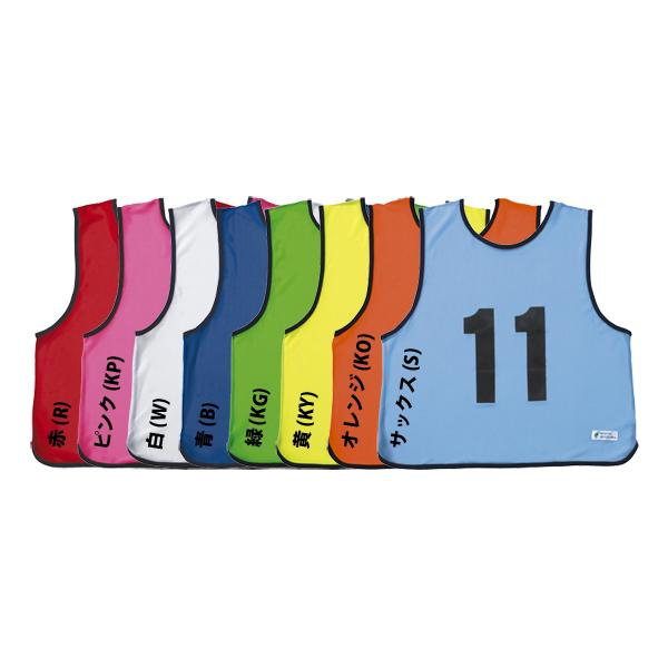 【ラッキーシール対象】エバニュー(Evernew)学校体育器具グッズその他エコエムベスト11-20EKA902Kキイロ 400