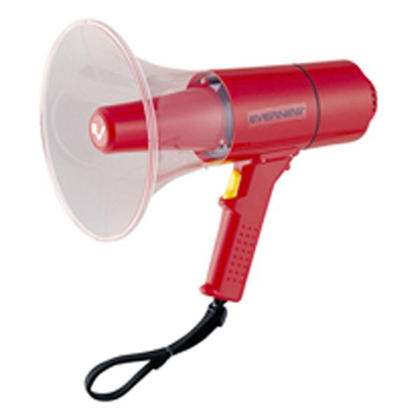 【ラッキーシール対象】エバニュー(Evernew)学校体育器具器具・備品拡声器15SEKB092