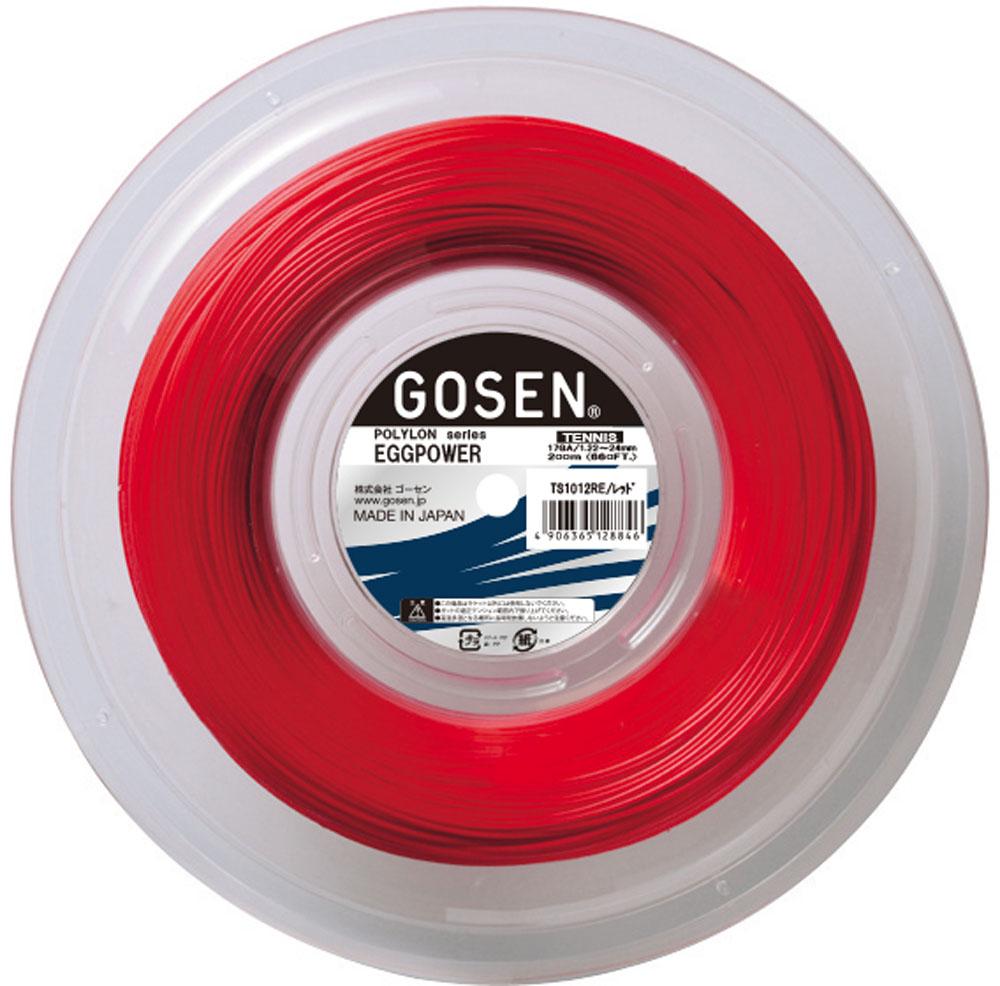 【ラッキーシール対象】GOSEN(ゴーセン)テニスガット・ラバーエッグパワー17 ( テニス用 ) 200 mロール レッドTS1012RE