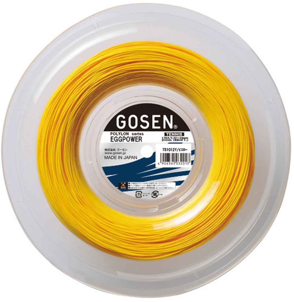 【ラッキーシール対象】GOSEN(ゴーセン)テニスガット・ラバーエッグパワー17ロール イエローTS1012Y