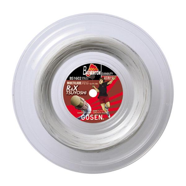 【ラッキーシール対象】GOSEN(ゴーセン)バドミントンガット・ラバーR4X TUYOSHI ホワイト 240mロールBS1602W