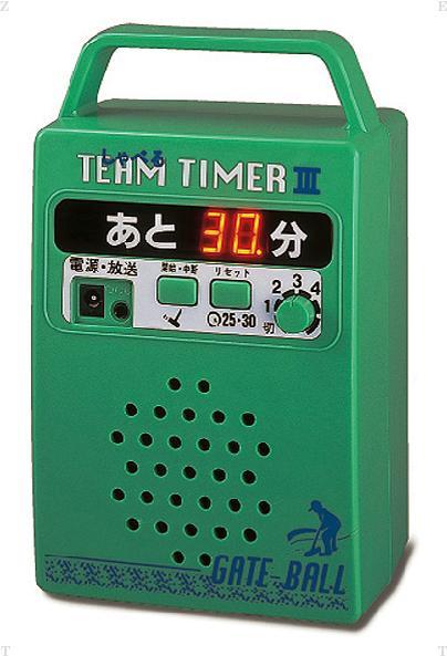 【ラッキーシール対象】HATACHI(ハタチ)リクレショングッズその他デジタルチームタイマーGH9000