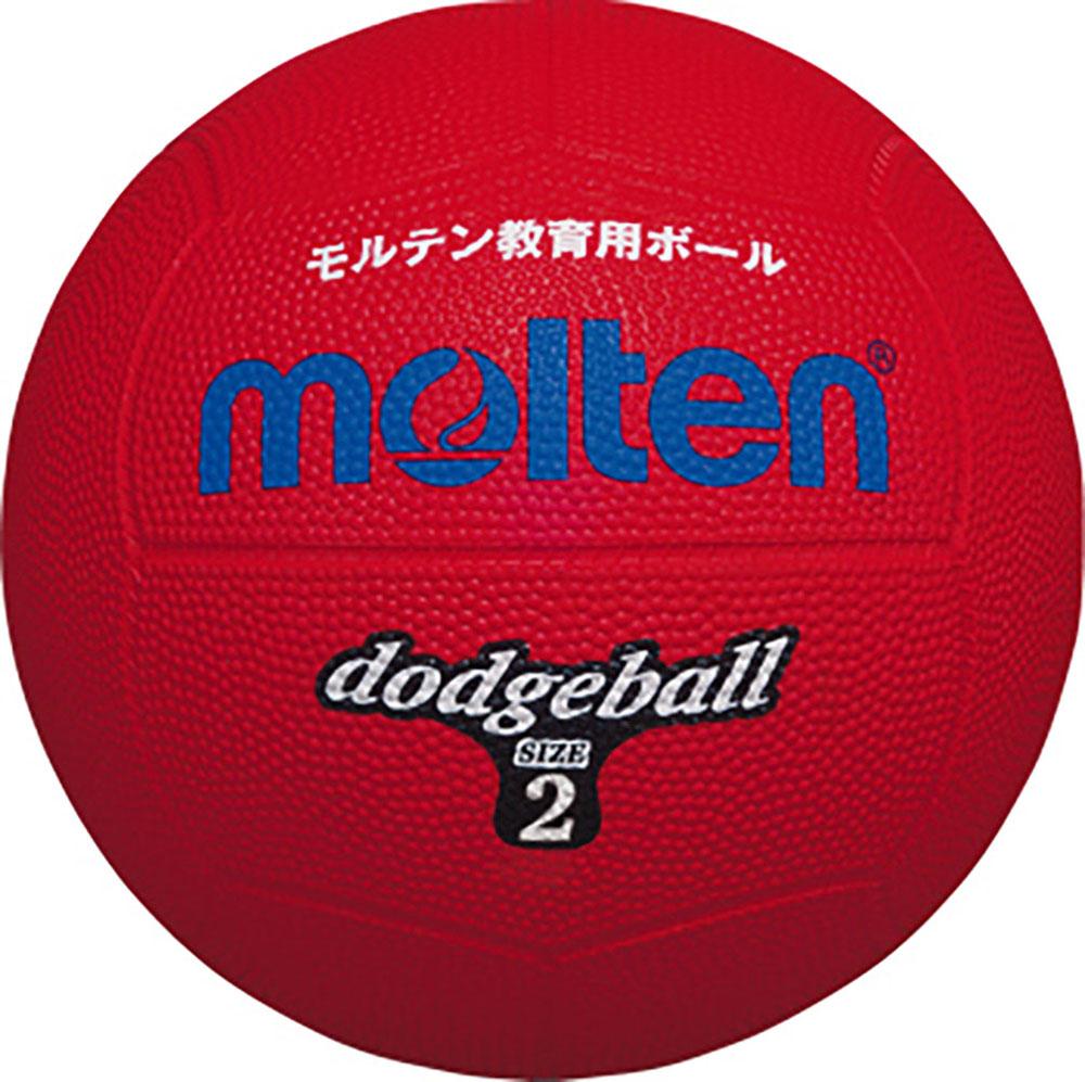 モルテン Molten ボール モルテン(Molten)ドッジボール2号球 赤D2R