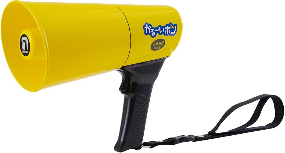 ノボル(noboru)学校体育器具かるーいホンTD501Y