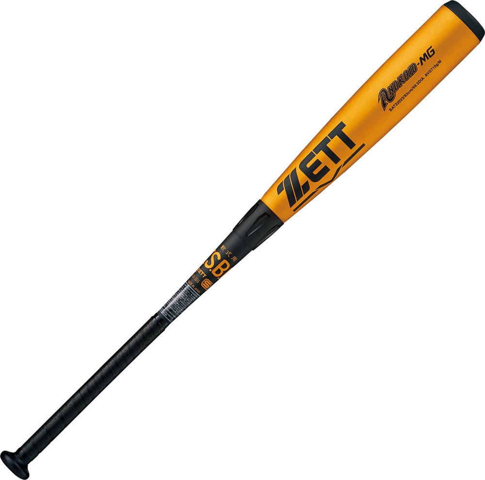 ZETT(ゼット)野球&ソフト軟式野球用 金属製バット アンドロイド MG ANDROID MG 83cmBAT320231982