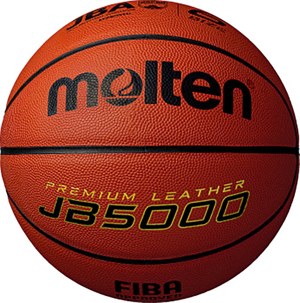 モルテン Molten バスケット ボール 人気ブランド バスケットバスケットボール5000 国際公認球 6号球B6C5000 売り出し