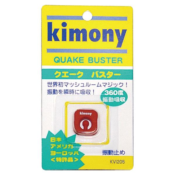 Kimony(キモニー)テニスクエークバスターKVI205RD