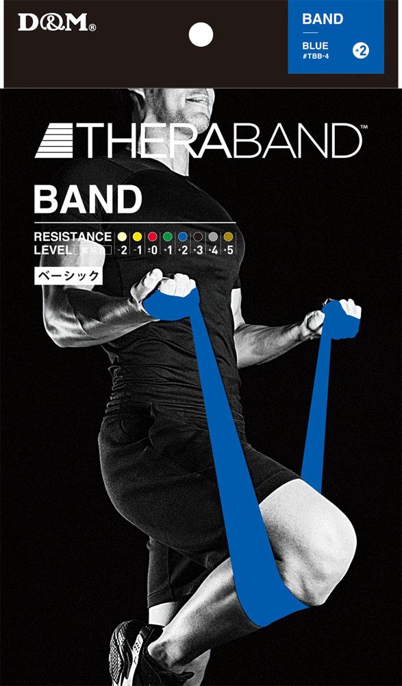 D 公式サイト M ボディケア 器具 備品 Mセラバンドブリスター 2TBB4 エクストラヘビー ブルー 祝日