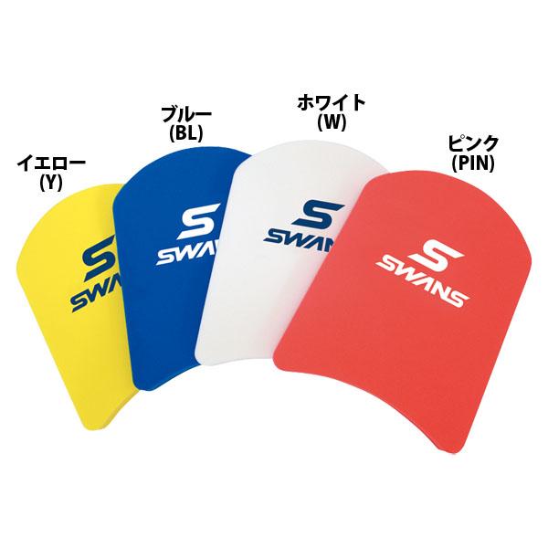 SWANS 最安値 スワンズ 水泳水球競技 運動会小物 004_ブルー トレーニング 水泳水球競技ビート板 SA9BL 感謝価格 SA-9