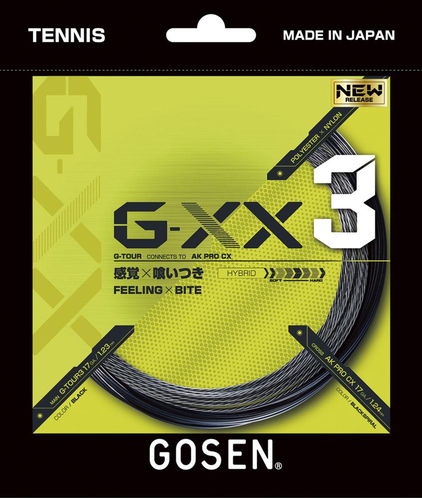 GOSEN ゴーセン テニス ガット ラバー 格安店 テニス硬式テニス ダブルエックス3 17 ジー ブラックTSGX31BK 驚きの値段で