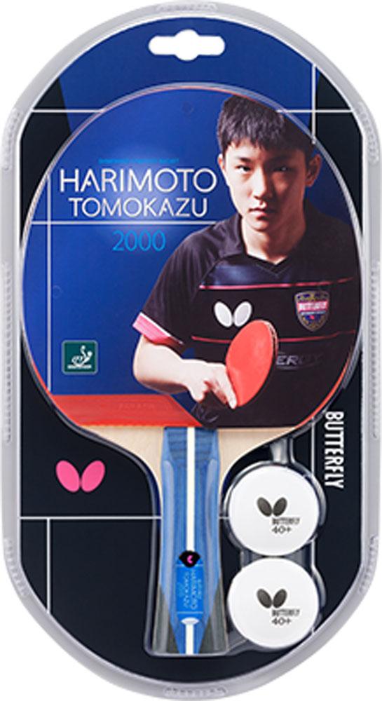 バタフライ Butterfly 専門店 卓球 ラケット 18日限定P最大10倍 張本智和200016950 推奨 卓球ラバーばりラケット