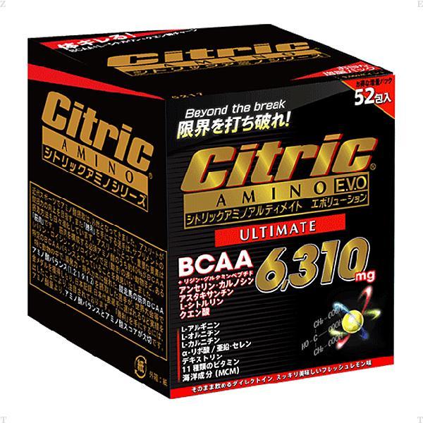 GROOVEW21 グロビュー21 ボディケア スポーツ飲料 Citric シトリック シトリックアミノアルティメイト 5286 新品未使用 7.5 お歳暮 52 増量パック エボリューション 包入 gX