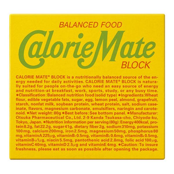 カロリーメイトボディケアカロリーメイトブロック (フルーツ味)4本×10箱0900