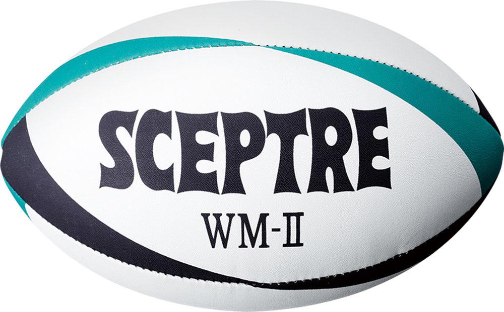 セプター 希少 ラグビーアメ 受注生産品 ボール WM-2SP13A ワールドモデル セプターラグビーボール