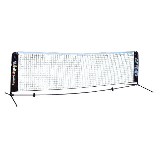 Yonex(ヨネックス)テニスポータブルキッズテニスネットAC344
