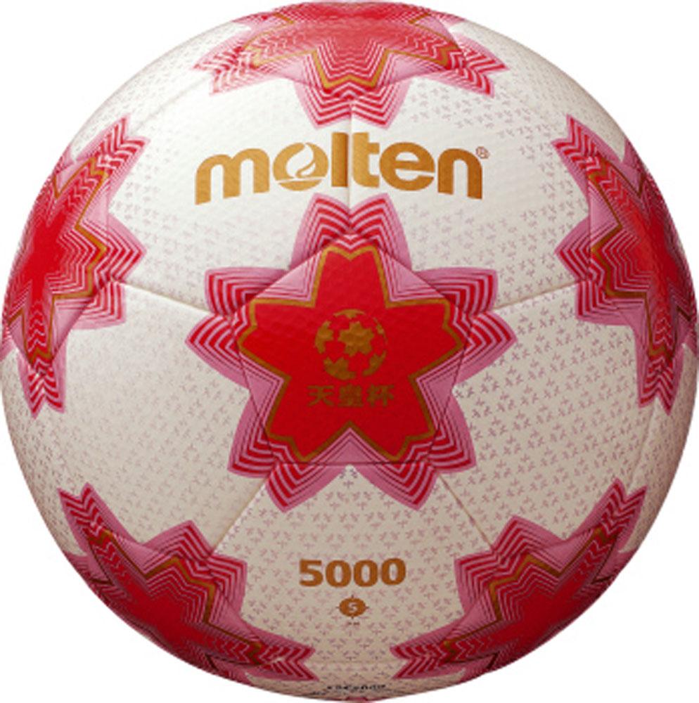 【ラッキーシール対象】モルテン(Molten)サッカーボール天皇杯試合球 5号球 ホワイト×ピンクF5E5000