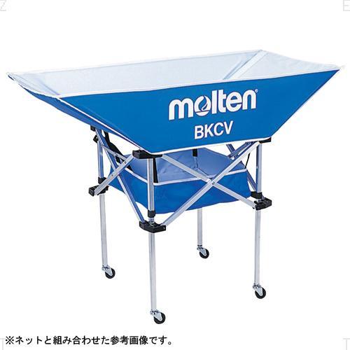 【ラッキーシール対象】モルテン(Molten)学校体育器具器具・備品平型軽量ボールカゴ背高用支柱 BKCVHSBKCVHS