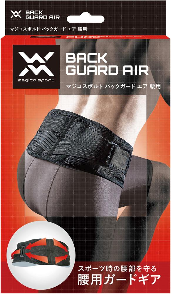 中山式(中山式産業)ゴルフMAGICOSPORT(マジコスポルト) バックガード・AIR 腰用_Mサイズ242836
