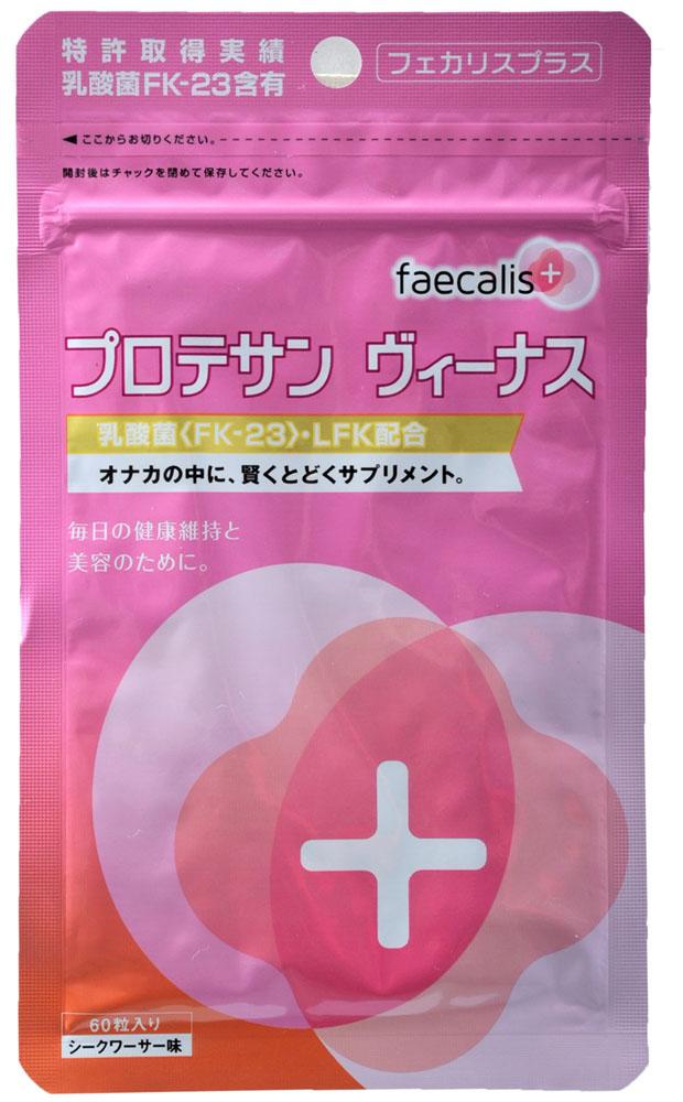 【ラッキーシール対象】ニチニチ製薬ボディケアスポーツ飲料ニチニチ製薬 栄養補助食品 プロテサンヴィーナス 60粒×12袋PV12