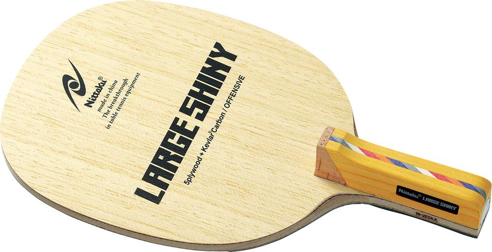 【ラッキーシール対象】ニッタク(Nittaku)卓球ラケットラージシャイニー RNC0189