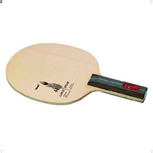 【ラッキーシール対象】ニッタク(Nittaku)卓球ラケットラージスピア STNC0333