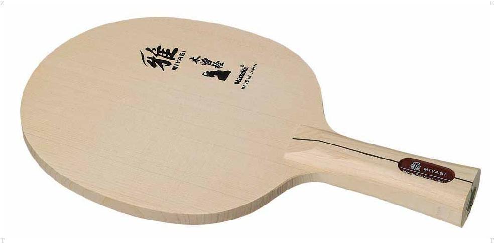 【ラッキーシール対象】ニッタク(Nittaku)卓球ラケットミヤビ FLNE6855