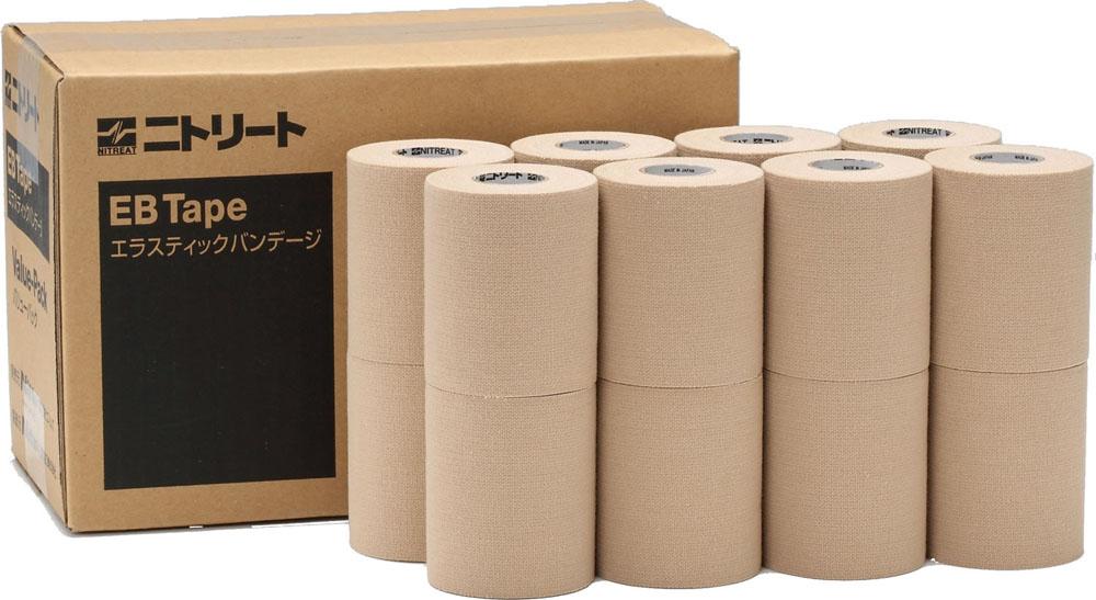 【ラッキーシール対象】NITREAT(ニトリート)ボディケアサポーター・テープエラスティックテープ 75mm×16巻入りEBV75