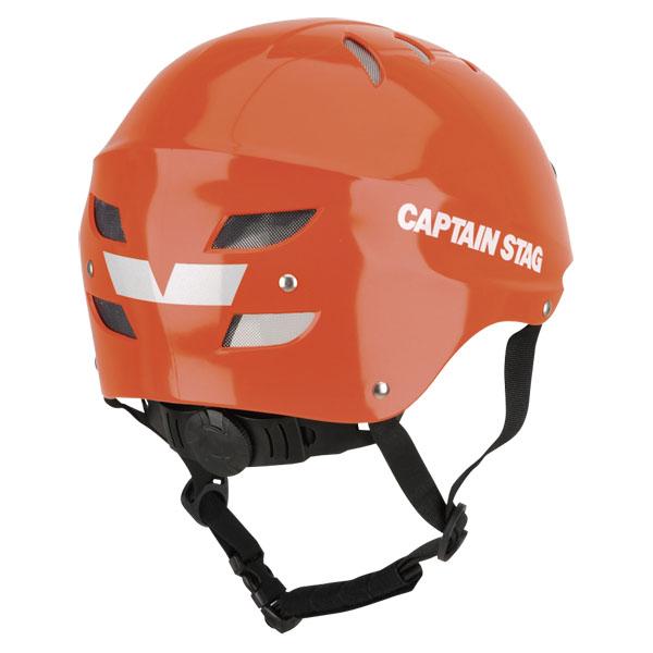 CAPTAIN STAG(キャプテンスタッグ)アウトドアヘルメットCS スポーツヘルメットEX クラブレッドUS3203