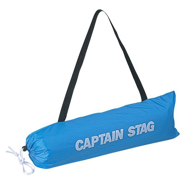 CAPTAIN STAG(キャプテンスタッグ)アウトドアテント・シュラフプリズム ビーチテント M3122
