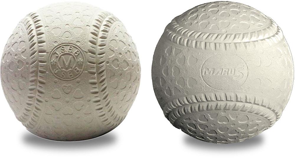 マルエス野球&ソフトマルエス 新・軟式野球用ボール M号(一般・中学用) 1ダース15710