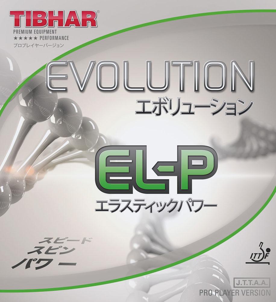 TIBHAR(ティバー)卓球卓球ラバー エボリューション EL‐P 黒 1.7mmBT146344