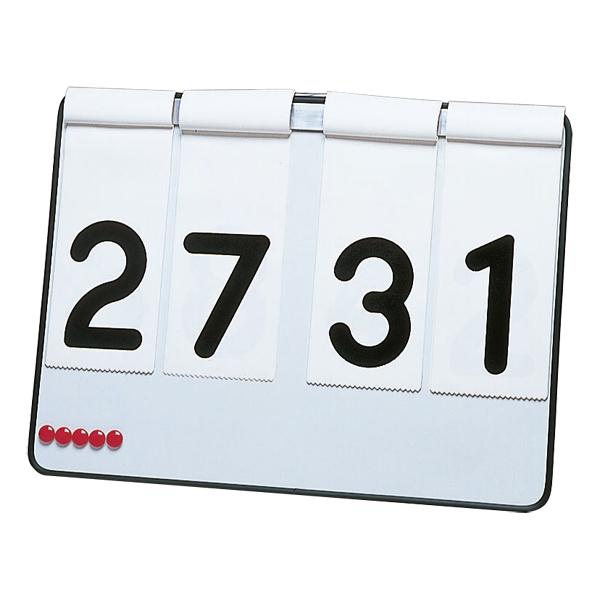 【ラッキーシール対象】トーエイライト学校体育器具器具・備品ハンディー簡易得点板B7725