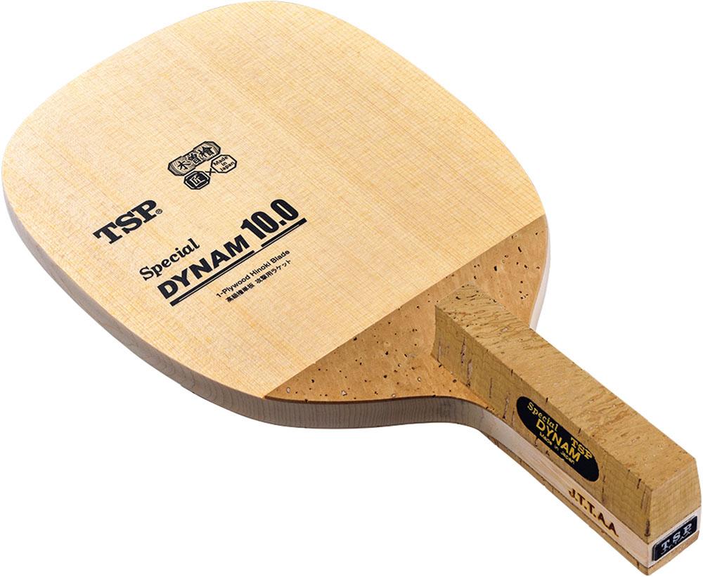 【ラッキーシール対象】TSP卓球ラケット卓球 ラケット 日本式ペン スペシャルダイナム10.0 ( 角型 )028811