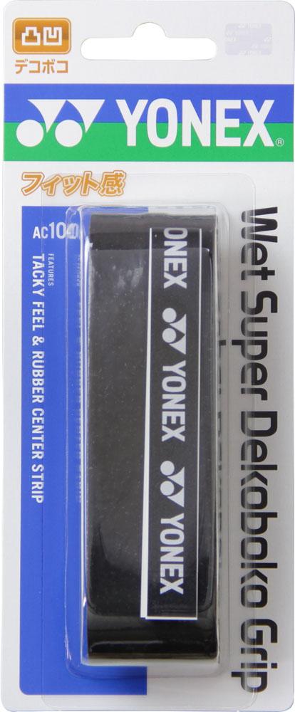Yonex ヨネックス テニス グッズその他 ブラック 流行のアイテム P最大14倍 テニスウェットスーパーデコボコグリップ お買得 エントリーで1日から2日 りAC104 1本入
