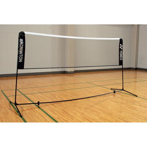 【ラッキーシール対象】Yonex(ヨネックス)テニスネットバトミントン練習用ポータブルネット AC334AC334ブラック