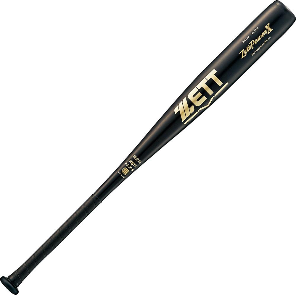 【ラッキーシール対象】ZETT(ゼット)野球&ソフト野球バット硬式野球用金属製バット ゼットパワークロス 84cmBAT11884ブラック